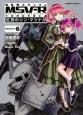 機動戦士ガンダムMSV-R 宇宙世紀英雄伝説 虹霓のシン・マツナガ (6)