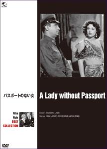 フィルム・ノワール ベスト・コレクション パスポートのない女