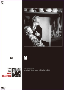 ノーマン・ライリー・レイン『フィルム・ノワール ベスト・コレクション M』