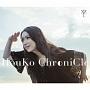 HouKo ChroniCle (通常盤)