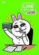 LINE OFFLINE サラリーマン <モテ肌!夏メイク!>