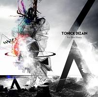 TONICK DIZAIN