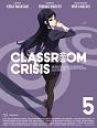 Classroom☆Crisis 5