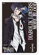 DIABOLIK LOVERS MORE,BLOOD I(通常版)
