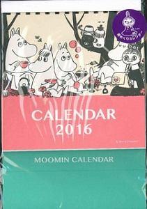 週めくりムーミン一家カレンダー 2016