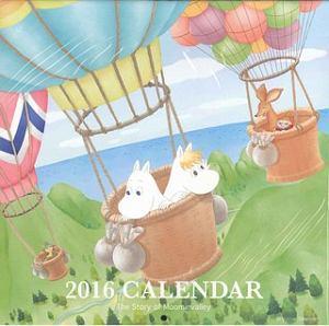 ムーミンと気球カレンダー 2016