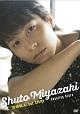 宮崎秋人 1st DVD
