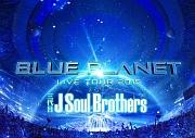 LIVE TOUR 2015 「BLUE PLANET」
