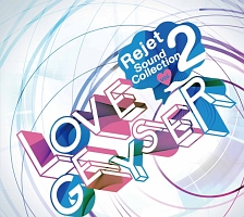 Rejet Sound Collection vol.2 「LOVE GEYSER」