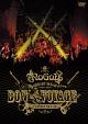 BON VOYAGE -10TH ANNIVERSARY TOUR 2015 FINAL-