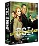 CSI:科学捜査班 コンパクト DVD-BOX シーズン10
