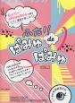 ふたり de ぱみゅぱみゅ ピアノ連弾参考音源CD付 きゃりーぱみゅぱみゅの曲をピアノ連弾で楽しもう!!(1)