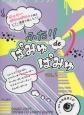 ふたり de ぱみゅぱみゅ ピアノ連弾参考音源CD付 きゃりーぱみゅぱみゅの曲をピアノ連弾で楽しもう!!(2)
