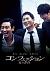 コンフェッション 友の告白[TWDD-80696][DVD]