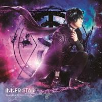 寺島拓篤『INNER STAR』