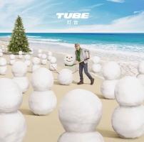 TUBE『灯台』