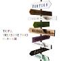 TRIP & TREASURE TWO(通常盤)