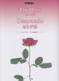 The Rose(ローズ)/Desperado(ならず者)