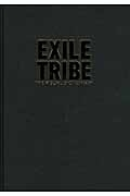 EXILE TRIBE THE VISUAL DICTIONARY