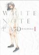 WHITE NOTE PAD (1)