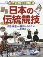 日本の伝統競技 柔道・剣道から綱引き・かるたまで