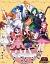 プリティーリズム・ディアマイフューチャー Blu-ray BOX-2[EYXA-10590/3][Blu-ray/ブルーレイ] 製品画像