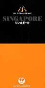 JALシティ・ガイド・マップ シンガポール<第2版>