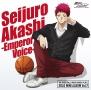 TVアニメ「黒子のバスケ」SOLO MINI ALBUM Vol.7 赤司征十郎 -Emperor Voice-