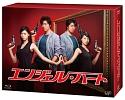 エンジェル・ハート Blu-ray BOX[VPXX-72986][Blu-ray/ブルーレイ] 製品画像