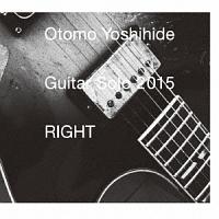 大友良英『Guitar Solo 2015 RIGHT』