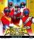 スーパー戦隊 THE MOVIE Blu-ray VOL.1[BSTD-03901][Blu-ray/ブルーレイ] 製品画像
