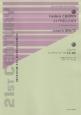 ショパン(ジュリアン・ユー編曲):24のプレリュード 室内オーケストラのための