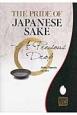 THE PRIDE OF JAPANESE SAKE A Precious Drop