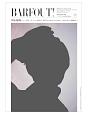 BARFOUT! JANUARY2016 中島裕翔12ページ特集 Culture Magazine From Shi(244)