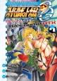 スーパーロボット大戦OG-ジ・インスペクター-Record of ATX (7)