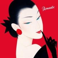 ジャズを聴きたくて 恋は甘いショコラのように~ロマンティック・ジャズ・タイム