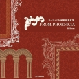 ヨーロッパ伝統紋様素材集 FROM PHOENICIA