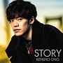 STORY(DVD付)