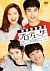 プロデューサー DVD-BOX[PCBE-63582][DVD]