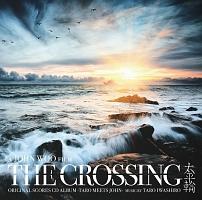 岩代太郎『THE CROSSING/Original Scores CD Album』
