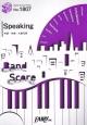 Speaking/Mrs.GREEN APPLE
