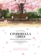 THE IDOLM@STER CINDERELLA GIRLS ANIMATION PROJECT ORIGINAL SOUNDTRACK(BD付)