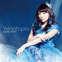 三森すずこ『Xenotopia』