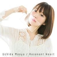 内田真礼『Resonant Heart』