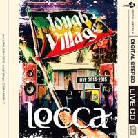 LIVE 2014-2015 tough Village