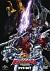 超ロボット生命体トランスフォーマー マイクロン伝説 DVD-SET[GNBA-5204][DVD]