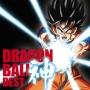 アニメ「ドラゴンボール」放送30周年記念 ドラゴンボール 神 BEST(通常盤)