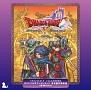 ドラゴンクエストX いにしえの竜の伝承 オリジナルサウンドトラック
