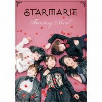 STARMARIE『Fantasy Novel』