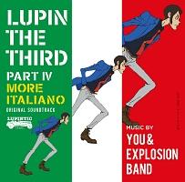 ルパン三世 PART IV オリジナル・サウンドトラック~MORE ITALIANO